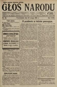 Głos Narodu. 1925, nr45