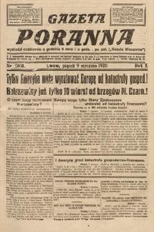 Gazeta Poranna. 1920, nr5018