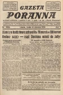 Gazeta Poranna. 1920, nr5026