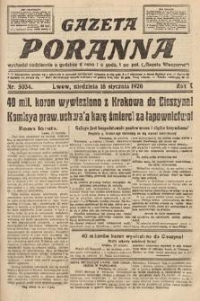 Gazeta Poranna. 1920, nr5034