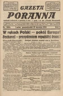 Gazeta Poranna. 1920, nr5036