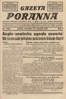 Gazeta Poranna. 1920, nr5040