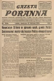Gazeta Poranna. 1920, nr5046