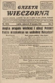 Gazeta Wieczorna. 1920, nr5053