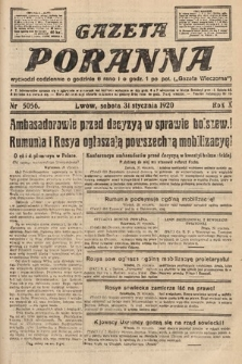 Gazeta Poranna. 1920, nr5056