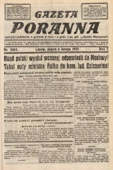 Gazeta Poranna. 1920, nr5065
