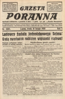 Gazeta Poranna. 1920, nr5085