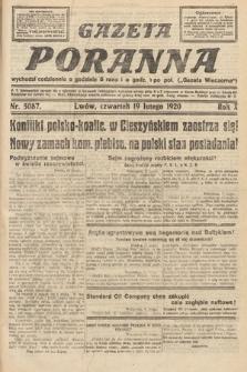Gazeta Poranna. 1920, nr5087