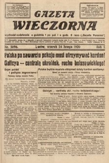 Gazeta Wieczorna. 1920, nr5096
