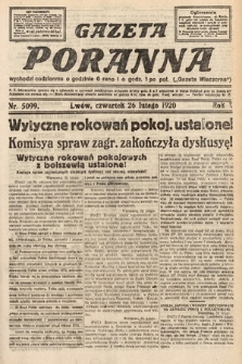 Gazeta Poranna. 1920, nr5099