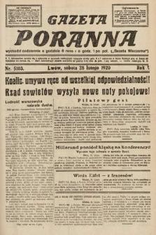 Gazeta Poranna. 1920, nr5103