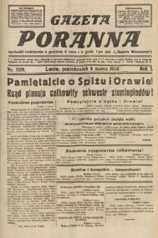 Gazeta Poranna. 1920, nr5119