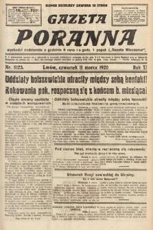 Gazeta Poranna. 1920, nr5123