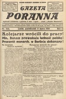 Gazeta Poranna. 1920, nr5131