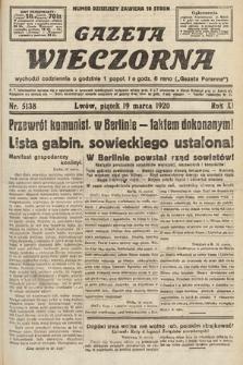 Gazeta Wieczorna. 1920, nr5138