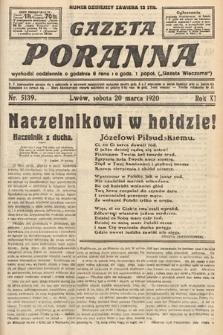 Gazeta Poranna. 1920, nr5139