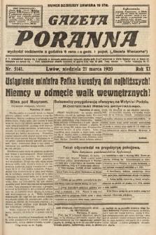 Gazeta Poranna. 1920, nr5141