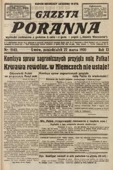 Gazeta Poranna. 1920, nr5143