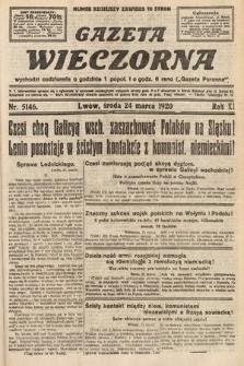 Gazeta Wieczorna. 1920, nr5146