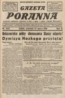 Gazeta Poranna. 1920, nr5147