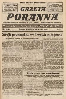 Gazeta Poranna. 1920, nr5152