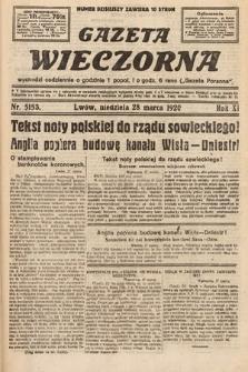 Gazeta Wieczorna. 1920, nr5153
