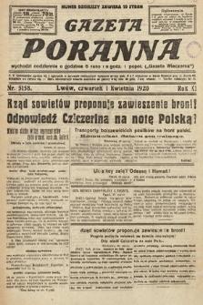 Gazeta Poranna. 1920, nr5158