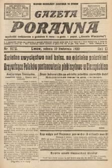 Gazeta Poranna. 1920, nr5172