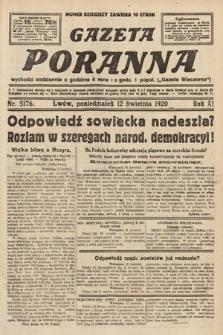 Gazeta Poranna. 1920, nr5176