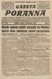 Gazeta Poranna. 1920, nr5178