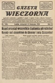 Gazeta Wieczorna. 1920, nr5181