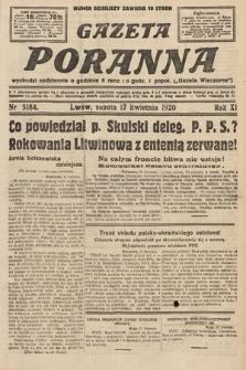Gazeta Poranna. 1920, nr5184