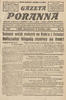 Gazeta Poranna. 1920, nr5188
