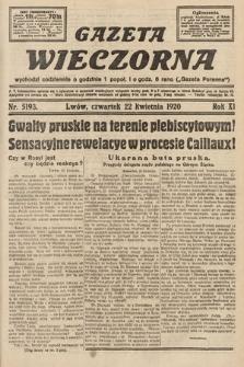 Gazeta Wieczorna. 1920, nr5193