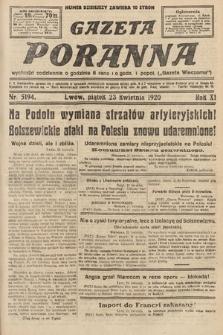 Gazeta Poranna. 1920, nr5194