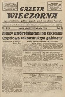Gazeta Wieczorna. 1920, nr5195