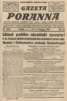 Gazeta Poranna. 1920, nr5196