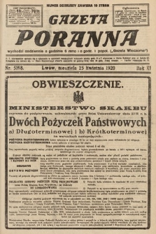 Gazeta Poranna. 1920, nr5198