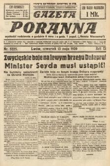 Gazeta Poranna. 1920, nr5225