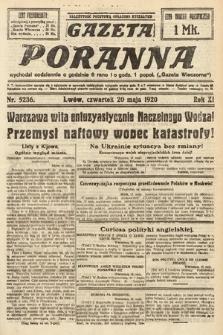 Gazeta Poranna. 1920, nr5236