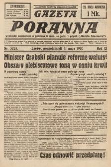 Gazeta Poranna. 1920, nr5255