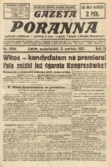Gazeta Poranna. 1920, nr5290