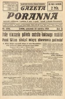 Gazeta Poranna. 1920, nr5294
