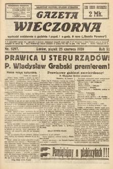 Gazeta Wieczorna. 1920, nr5297