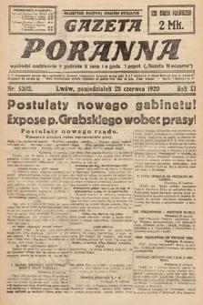 Gazeta Poranna. 1920, nr5302