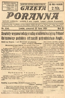Gazeta Poranna. 1920, nr5341