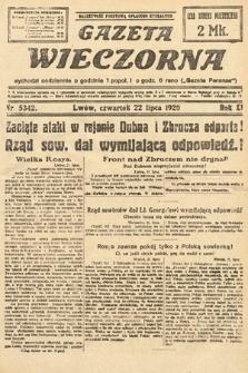 Gazeta Wieczorna. 1920, nr5342