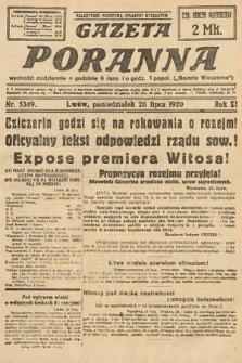 Gazeta Poranna. 1920, nr5349