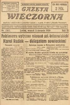 Gazeta Wieczorna. 1920, nr5362
