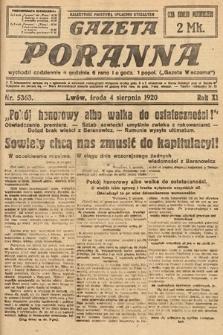 Gazeta Poranna. 1920, nr5363
